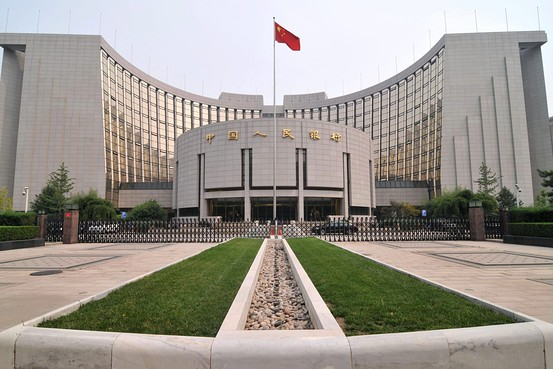 "Thoughts On China's ""Ban"" On Bitcoin"
